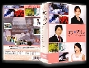 unstoppable marriage  DVD 1 แผ่นบรรยายไทย
