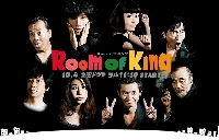 Room of King (Renzoku) จบ
