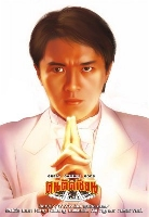 God Of Gamblers The Collection คนตัดคน 4 ภาค