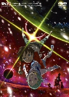 Psalms of Planets Eureka Seven The Movie