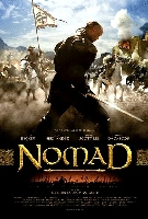Nomad: The Warrior  จอมคนระบือโลก