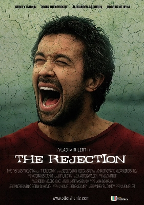 The Rejection ปริศนาเมืองอาถรรพ์