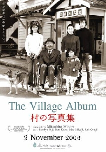 The Village Album