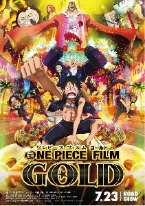 One Piece Film : Gold
