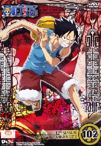 One Piece Season 12