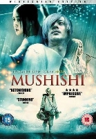 Mushishi The Movie